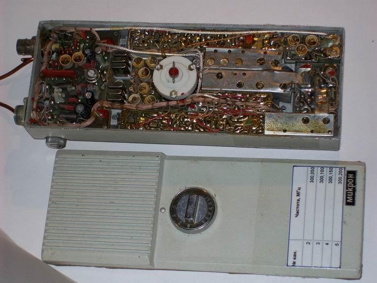 РСД-70 ЧМ
